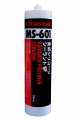 xtraseal_ms-601